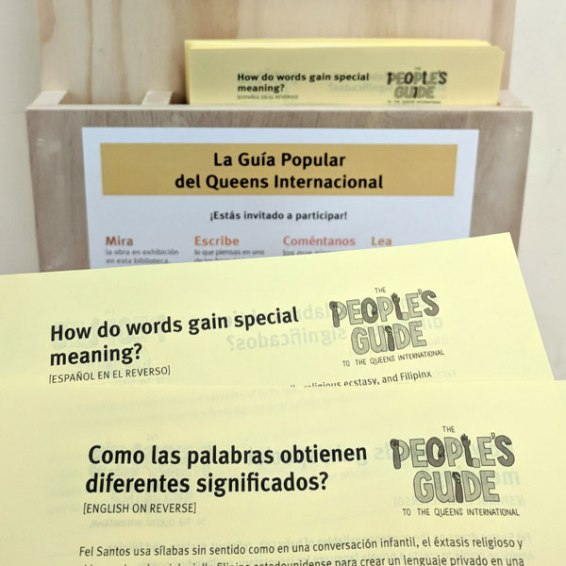 Respond to Fel Santos' installation by considering how words gain special meaning. Forms available in English and Spanish. Temas de escritura disponibles en español y ingles.